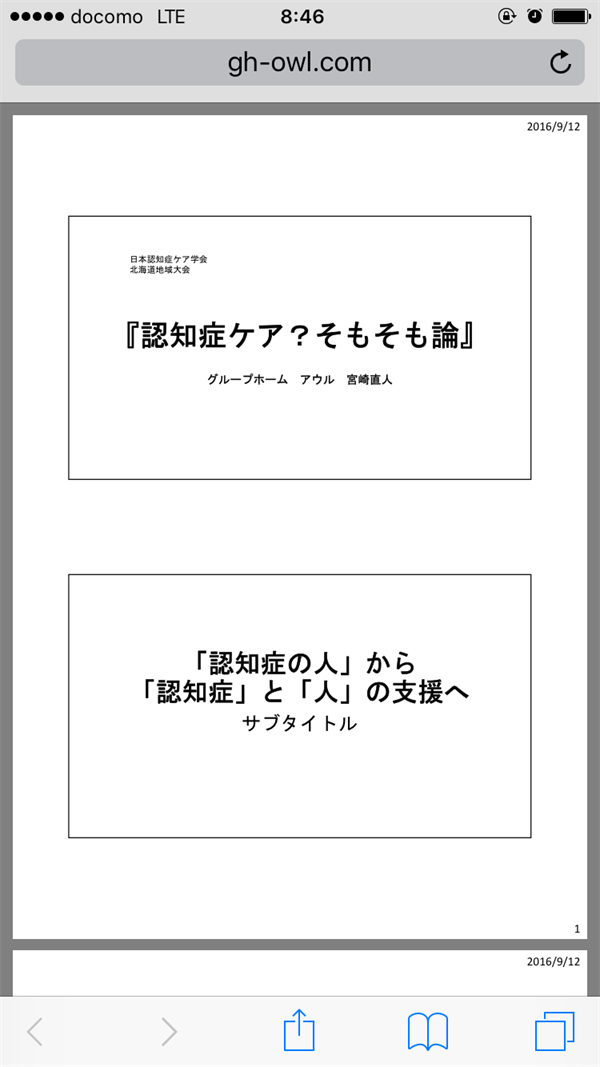 ファイル 1001-1.png