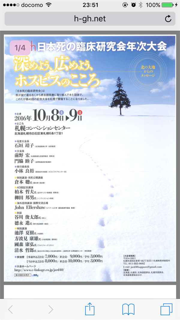 ファイル 1026-1.png