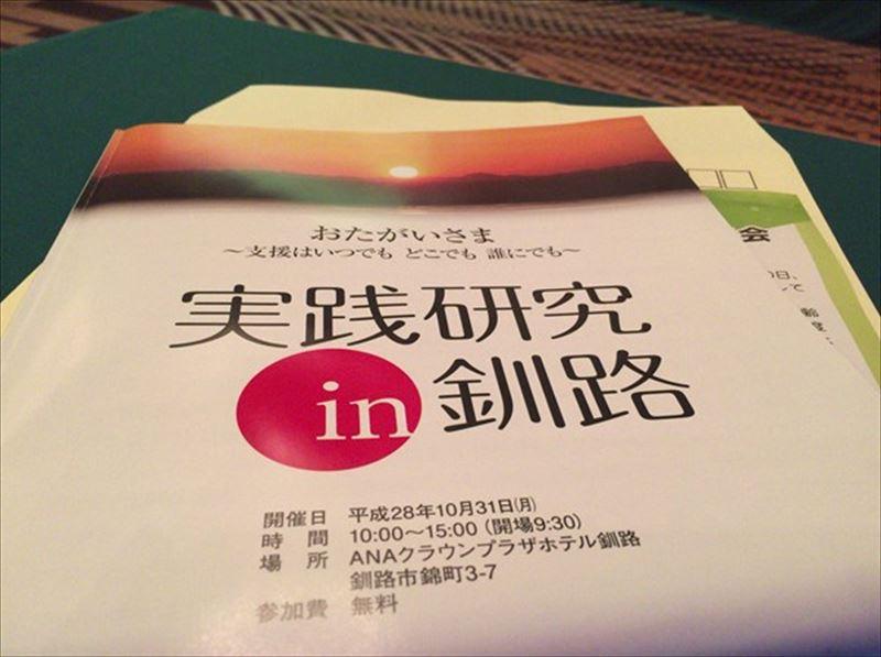 ファイル 1048-1.jpg
