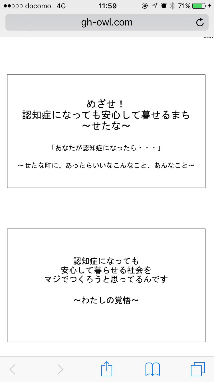 ファイル 1115-2.png