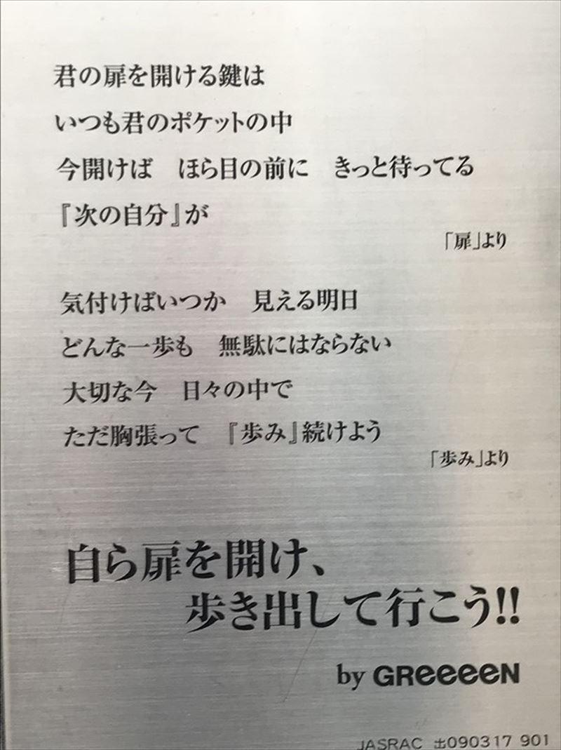 ファイル 1181-1.jpeg