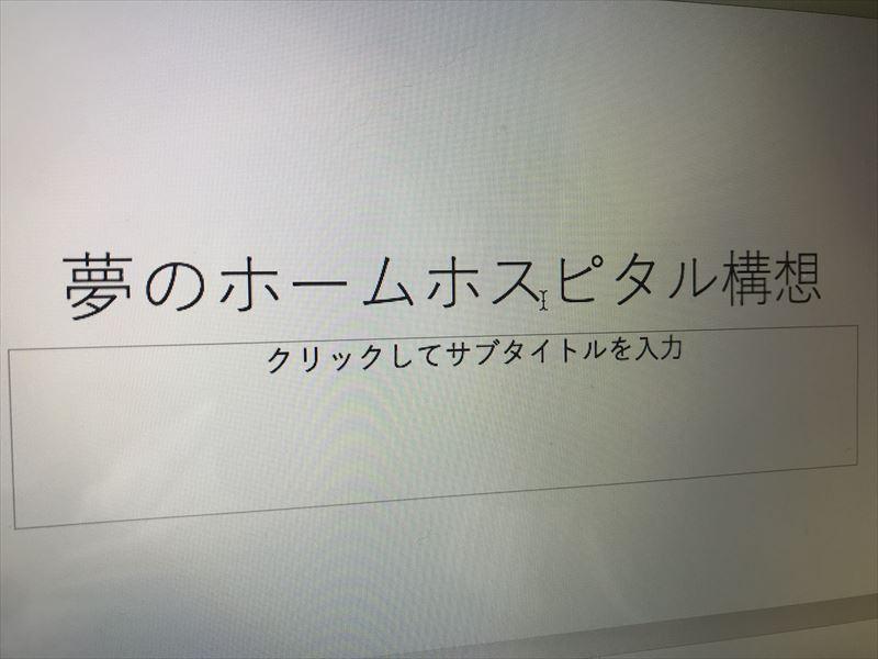 ファイル 1247-1.jpeg