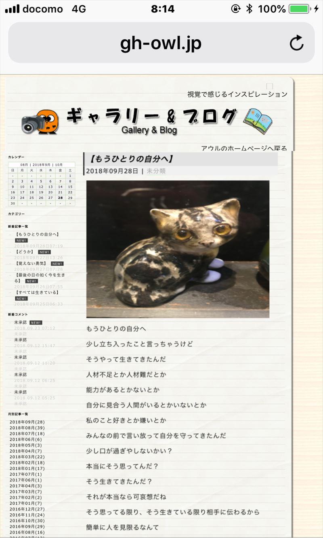 ファイル 1280-1.jpeg