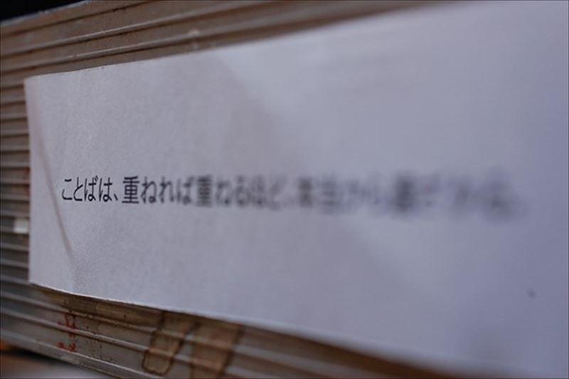 ファイル 883-3.jpg