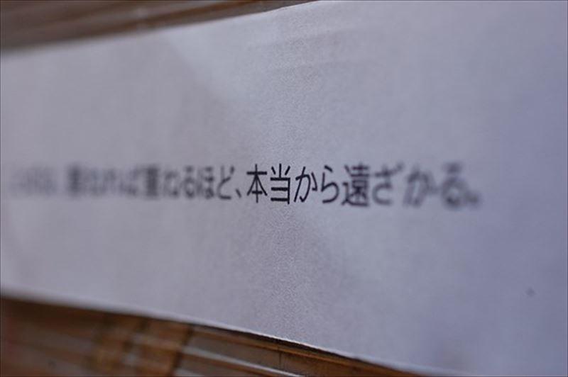 ファイル 883-4.jpg