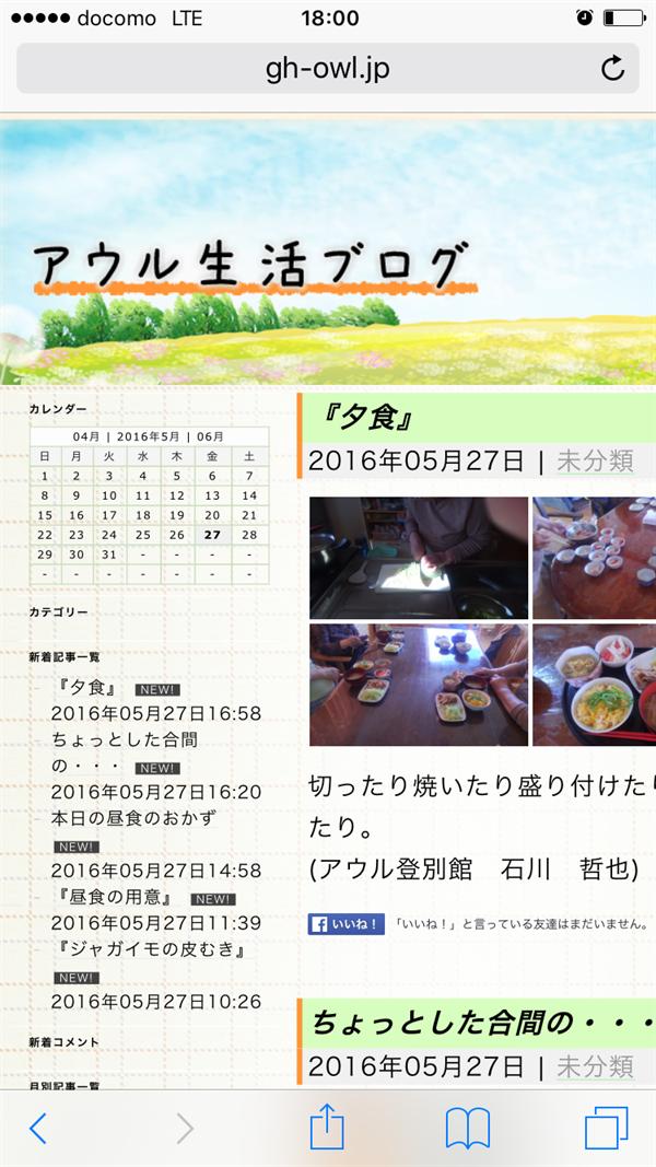 ファイル 930-1.png