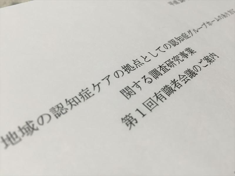 ファイル 996-2.jpeg